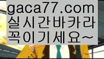 【카지노게임사이트】우리카지노[[7gd-77]]]33카지노【카지노게임사이트】