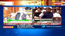 DR LUBNA SARWAT #TRIPLETALAQBILL CLOSER TO EQUALITY
