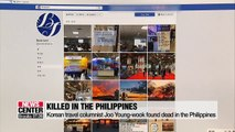 Korean travel columnist Joo Young-wook killed in the Philippines