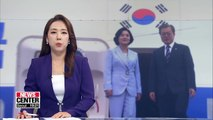 Moon to visit Japan on three-day trip to attend G20 Summit in Osaka