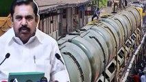 Water Supply By Train: ஜோலார்பேட்டையிலிருந்து சென்னைக்கு ரயிலில் குடிநீர்..வீடியோ