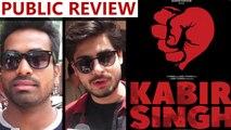 Kabir Singh Public Review