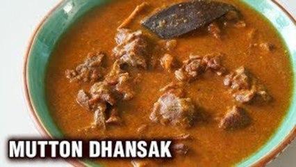 Parsi Mutton Dhansak - Dhansak Recipe - Easy Mutton Curry Recipe - Dinner Recipe - Smita
