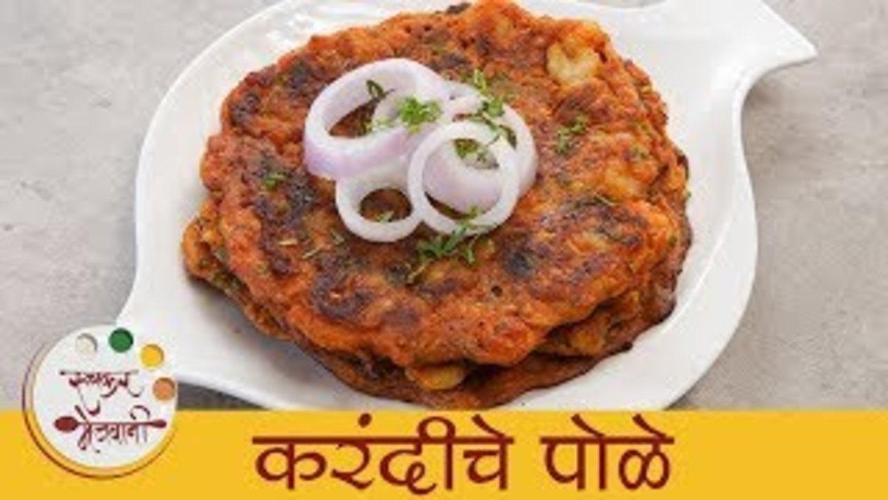 करंदीचे पोळे – Karandi Cha Poli – Prawns Chapati – Monsoon Recipe – Archana