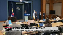 Pres. Moon appoints new presidential chief of staff for policy, senior secretary for economy