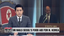 Visiting UN special rapporteur hails Seoul's food aid for N. Korea