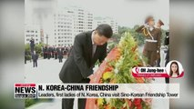 Chinese Pres. Xi Jinping returns to Beijing after visiting Friendship Tower, summit with Kim