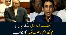 MQM leaders answer on Asif Zardari's statement