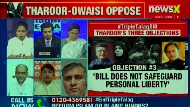 Triple Talaq Bill tabled in the parliament