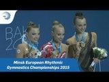 Minsk European Rhythmic Gymnastics Championships 2015
