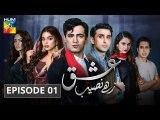 Ishq Zahe Naseeb Episode 1 - HUM TV Drama 21 June 2019