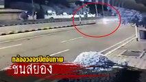 อุบัติเหตุ มอเตอร์ไซค์ซิ่งชนเกาะกลางถนน ดับสยอง