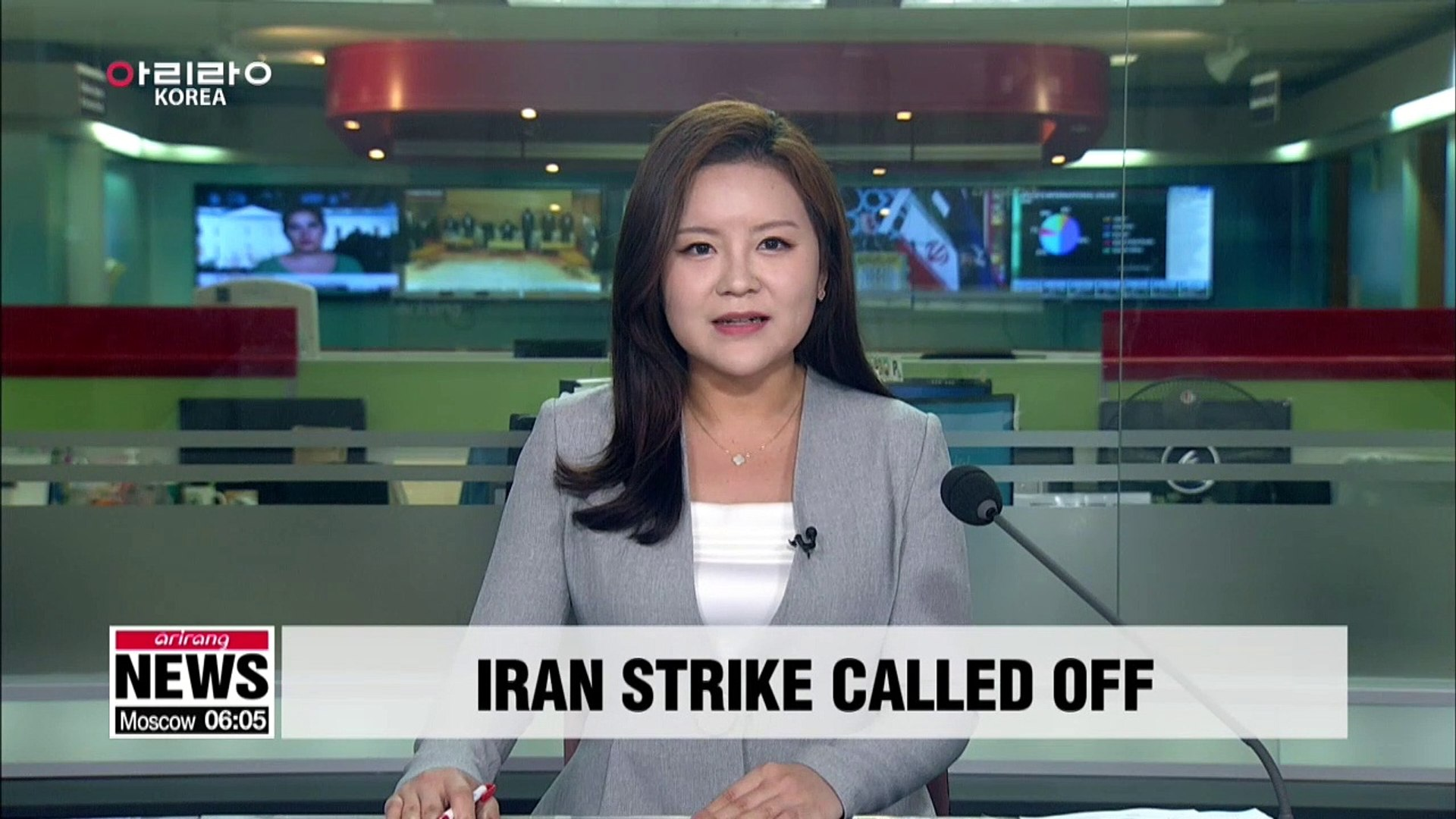 Trump abruptly calls off military strikes against Iran after hearing they could kill 150 people