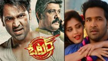Voter Movie Review And Rating || ఓటర్ మూవీ రివ్యూ అండ్ రేటింగ్ || Filmibeat Telugu