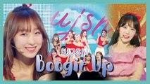 [HOT] WJSN - Boogie Up,  우주소녀 - Boogie Up Show Music core 20190622