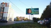 Катя Ростовцева - Хочу твою фамилию
