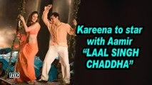 "Kareena to star with Aamir in ""Laal Singh Chaddha"""