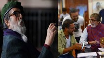 Amitabh Bachchan delivers 14-minute long take in one shot for his film Chehre | FilmiBeat