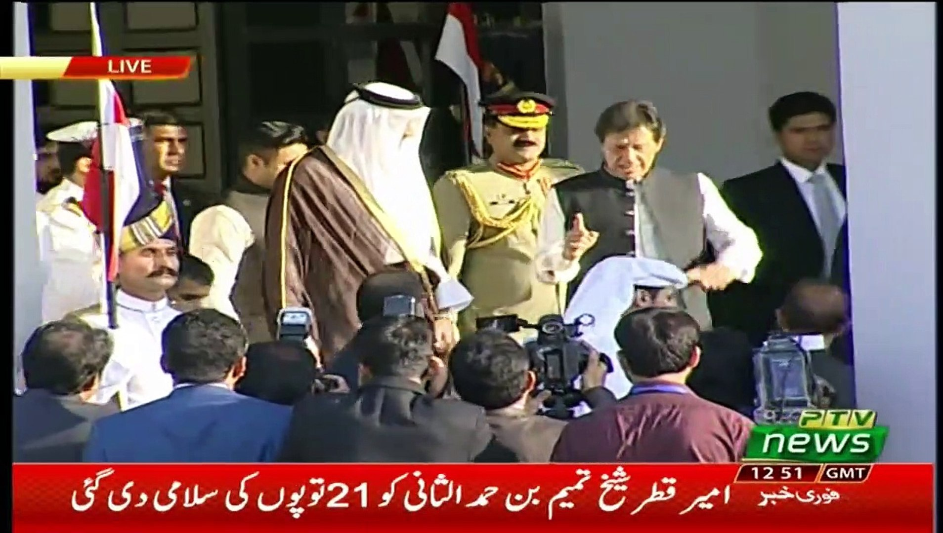Prime Minister Imran Khan Drive The Ameer Qatar From The Airport