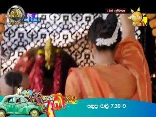 Ran Asipatha (60) - 22-06-2019