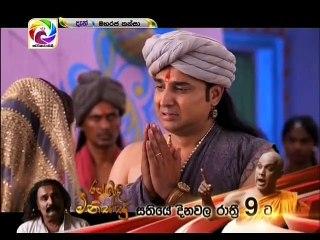 Maharaja Kansa (321) - 22-06-2019