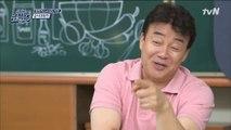 백쌤 근심 가득…! 위기 봉착한 '김부각'의 운명은?