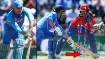 ICC Cricket World Cup 2019:Ind vs Afg:MS Dhoni Stumped For First Time Since 2011 || Oneindia Telugu