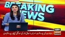 اسحاق ڈار کی پاکستان حوالگی میں اہم پیشرفت