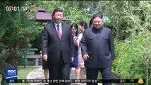 北 시진핑 1박 2일 공개…'밀착' 동행 김정은