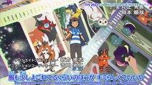 Pokémon Soleil et Lune - Episode 126 [VOSTFR]