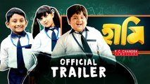 Haami - A Gentle Kiss - Full Movie Trailer in HD - 1080p