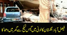Faisalabad: Blast in house due to gas leakage
