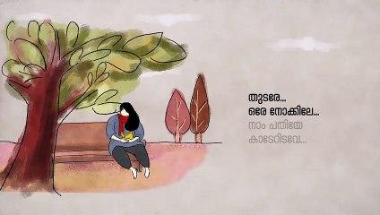Kaanumbol Ninne   Thamaasha Movie   Ashraf Hamza   Rex Vijayan   Ashajeevan   Muhsin Parari
