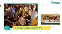 คิดบวก - เยาวชนต้นแบบโรงเรียนวัดสุทธิวราราม (1/2)