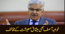 Khawaja Asif also opposes charter of economy