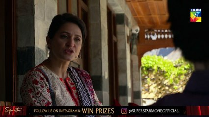Anaa Episode 22 HUM TV Drama