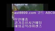 인터넷카지노주소  サ  온라인토토 -(( asta999.com  [ 코드>>0007 ] ))- 온라인토토  サ  인터넷카지노주소