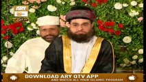 Mehfil e Naat - Part 1 - 23rd June 2019 - ARY Qtv
