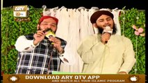 Mehfil e Naat - Part 2 - 23rd June 2019 - ARY Qtv