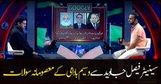 "Waseem Badami asks ""Masoomana Sawal"" from Faisal javed Khan"