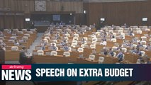National Assembly likely to convene plenary session Monday for PM's budget speech