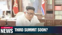 We start with the latest exchange of letters between the leaders of North Korea and the United States -- who are steadily becoming pen pals of sorts. This time it was President Trump's turn to write to Kim Jong-un,... with photos of Kim reading the lett
