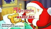 서울경마예상 , 온라인경마사이트 MA892.NET 온라인경마, 일본경마사이트