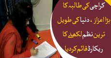 Karachi: Girl makes a world record, writes the longest poem