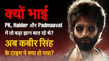 They told us to take PK, Padmavat and Haider as movies. But they aren't taking Kabir Singh as one