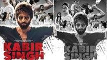Kabir Singh Box Office Weekend Collection: Shahid Kapoor | Kiara Advani | Sandeep Vanga | FilmiBeat
