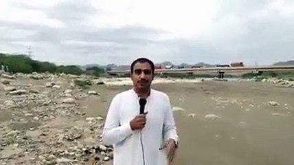 برساتی نالہ پارٹ ون | پاکستان کا زبردست ٹی وی رپورٹر | بہت فنی انداز جو آپ نے پہلے نہیں دیکھا ہو گ