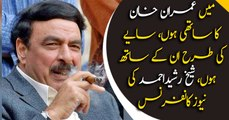 Ministers for Railways Sheikh Rasheed Ahmed addresses media