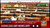 Bulletins ARYNews 1200  24th June 2019