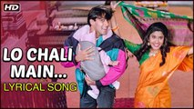 Lo Chali Main Apne Devar Ki Baarat Le Ke | Lyrical Song | Hum Aapke Hain Koun | Salman Khan, Madhuri